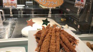ロイヤルホテル那須③〜ディナーバイキング〜